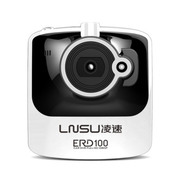 凌速 ERD100 迷你行车记录仪 超高清1080P 行车记录摄影一体机 高雅白标配+8G