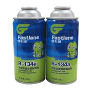 快车道(Fastlane) 环保雪种R134a 250g汽车空调冷媒制冷剂 2瓶