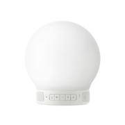 apphome 智能情感音箱灯无线蓝牙音响灯硅胶材质个性低音炮 舒适灯光音箱一触既亮 白色