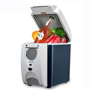 美创 7.5L车载冰箱冷暖箱车家两用冰箱迷你小冰箱家用冷暖两用