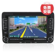 杰航(Jiehang) 大众宝来专用车载嵌入式DVD导航仪一体机原装13款新宝来DVD 7英寸导航+面框 导航+倒车影像
