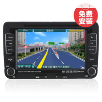 杰航(Jiehang) 大众宝来专用车载嵌入式DVD导航仪一体机原装13款新宝来DVD 7英寸导航+面框 导航+倒车影像产品图片主图
