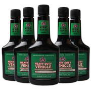 JB新世纪保护神 美国JB 发发动机保护剂0023W 机油添加剂 发动机保护剂 清洗清洁剂 保质期10年 老经验就来5瓶