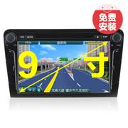 杰航(Jiehang) 大众宝来专用车载嵌入式DVD导航仪一体机原装13 8英寸宝来dvd导航一体机 导航+倒车影像