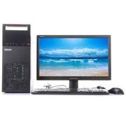 联想 E73(10C0A012CD) 台式电脑 (i3-4130 4G 500G GT620 1G独显 Win7)