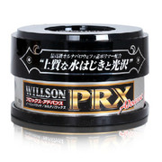 威臣(Willson) 日本汽车腊 至尊氟蜡 保养蜡 进口保护蜡 划痕修复蜡 固体蜡 深色车漆专用(黑色包装)