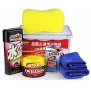 威臣(Willson) 日本 超霸去渍增光养护套装 去污蜡 洗车美容组合套装