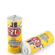 JB新世纪保护神 美国JB 汽油喷射剂2111  燃油添加剂 汽油添加剂 保质期10年 备着用拿2瓶