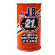 JB新世纪保护神 美国JB 新车保护剂2103 磨合保护剂抗磨剂磨合宝机油精添加剂 保质期10年 5千公里来1瓶