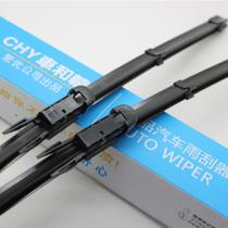 车和辕 奇瑞汽车专用无骨雨刮器雨刷片 一对装 瑞麒G5专用产品图片主图