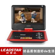 利视达 9英寸移动DVD 便携式易用影碟机插卡高清播放器 电视机 超强纠错能力 1012D