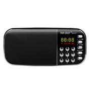 金正 迷你数码播放器S101 MP3插卡音箱便携式迷你外放老人收音机小音响低音炮