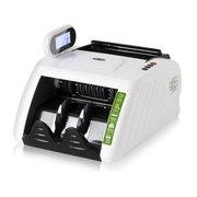 得力 33021 智能语音点钞机/验钞机 USB升级