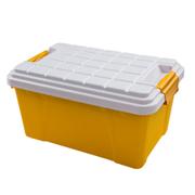 友泰 汽车储物箱 二室一厅后备箱整理箱置物箱车载杂物盒 汽车收纳箱后备箱 冲动黄