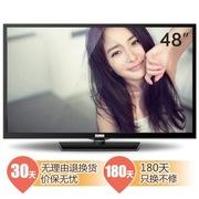 海尔 模卡(MOOKA)48A5J 48英寸安卓智能网络超薄窄边框全高清LED液晶电视