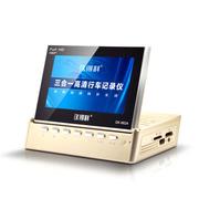 得科 DK-662 三合一多功能车载云导航行车记录仪GPS电子云狗机高清流动固定测速安全预警 终身保修+8G内存卡
