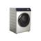 三洋 DG-F75366BG 7.5公斤3D变频滚筒洗衣机(玫瑰金)产品图片3
