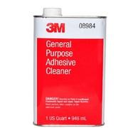 3M 汽车通用除胶剂柏油清洁剂PN8984美国进口正品沥青去除剂除胶剂