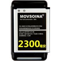 陌尚(MOVSOINA) 2300毫安原装手机电池 适用于三星GalaxyS3/I9300/9308/I535产品图片主图