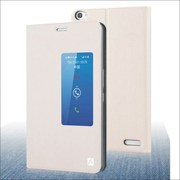 sunreed 华为荣耀X1 手机保护套 华为X1 平板电脑皮套 7寸保护壳 智能视窗 摩卡棕