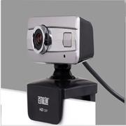 奥尼 百脑通乐影 高清摄像头 免驱HD720P 新款带麦克风QQ视频头