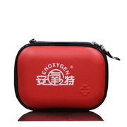 安氧特 急救包YL0102 红色