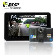 E路航 X100汽车导航仪 7寸车载GPS导航仪电子测速狗行车记录仪一体机 五.置16G+32G+行车记录仪