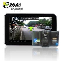 E路航 X100汽车导航仪 7寸车载GPS导航仪电子测速狗行车记录仪一体机 一.置8G 正版百度地图产品图片主图
