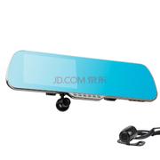 豪捷 N8车载三合一行车记录仪高清夜视迷你导航安全预警测速一体机 双镜头标配+64G高速卡