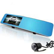 商佑 4.3寸高清屏车载三合一后视镜行车记录仪 双镜头 碰撞感应 可视倒车 标配+8G