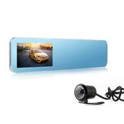 商佑 4.3寸高清屏车载三合一后视镜行车记录仪 双镜头 碰撞感应 可视倒车 标配+16G
