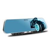 商佑 4.3寸蓝镜防炫目车载后视镜行车记录仪高清广角夜视一体机 带蓝牙一键接 标配+8G