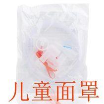 鱼跃 雾化器 空气压缩式雾化机 医用 家用 英华融泰儿童面罩配件包产品图片主图