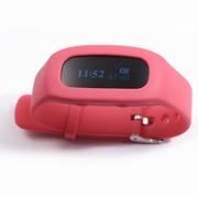 喜越 NZ001 智能手环 OLED屏幕蓝牙4.0手表 适用于苹果/安卓 粉红色