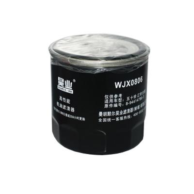 昊业 WJX0806五十铃 江铃 江淮 长城哈弗 奇瑞 机油滤清器 机滤 1012011-44产品图片3