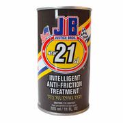 JB新世纪保护神 【货到付款】美国JB 新世纪保护神 老车烧机油抗磨剂 智能修复剂 JB2101