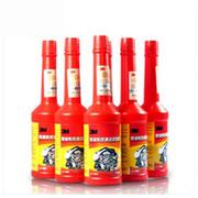 3M PN-07029 高效燃油系统清洁添加剂 汽油添加剂 100毫升 红色瓶 7029 7029一箱(24瓶)