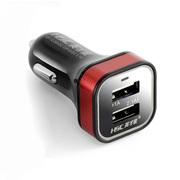 英才星 【货到付款】 汽车充电器 双USB车载点烟器 车充电源 YC-158 150黑红+不带USB线