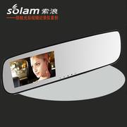 索浪 后视镜行车记录仪 D3009H 高清广角夜视像素1080P 标配+32G