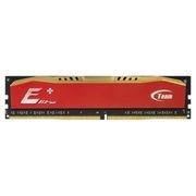 十铨 Elite系列 DDR4 2133 8GB 台式机内存