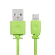 机乐堂(JOYROOM) USB数据线充电线 适用于三星/HTC/OPPO/魅族安卓手机通用 圆线/绿色款