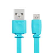 机乐堂(JOYROOM) USB数据线充电线 适用于三星/HTC/OPPO/魅族安卓手机通用 扁线/蓝色款