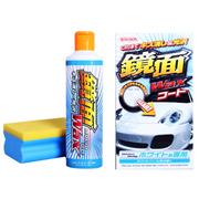 威臣(Willson) 日本 上光蜡光亮镜面养护汽车蜡去污蜡 镜面封釉养护套装 金属车漆专用(白色包装)