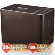 东菱 DL-T15A 家用 全自动智能不锈钢面包机 咖啡色