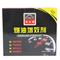 车安驰(cheanchi) [ ] 汽车燃油增效剂 燃油宝汽油添加剂节油宝 燃油添加剂6瓶一套 一个周期(积碳清理排除期)产品图片2