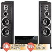 JBL ES80组合套装 (主音箱ES80+AVR151功放机) 家庭影院套装 (黑色)