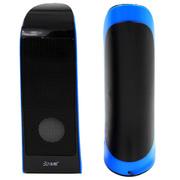 沐阳 MYG103 2.0声道 帆船线控迷你USB台式机电脑笔记本音箱 蓝加黑色
