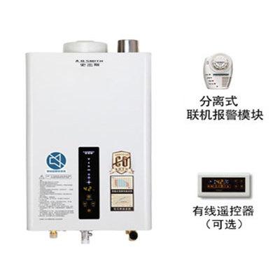 AO史密斯 JSQ33-L/JSQ33-LX 燃气快速热水器产品图片1