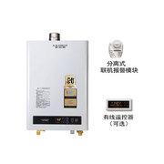 AO史密斯 JSQ33-C1A/JSQ33-C1AX 燃气快速热水器