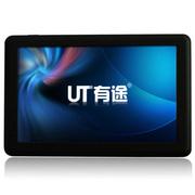 有途 UT-P50全球通便携式GPS导航仪5英寸高清8G 支持中国+外国双导航地图 黑色 官方标配(国内高德地图)